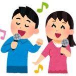 アジア以外でカラオケがあまり流行らない理由は音楽の違いのせいかも?