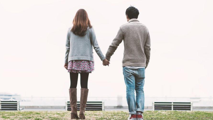 「愛してくれる限り、あなたがどこから来たとか私は気にしない。」を英語にしてみよう☆