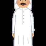 難民と結婚しました☆ ついでにイスラム教徒に改宗しました☆