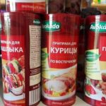 <Skazka>NZ、オークランドでロシアやヨーロッパ(中央・東)の食材が買えるお店<ロシア食料品店>