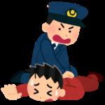 ☆祝☆ ハミッド逮捕☆