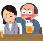 関西男児と九州男児は日本から出ない方がいいかもと思った